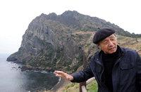 新 문학기행 <83> 봄맞이 `三多의 섬` 제주도(상)제주도 속살을 보았다