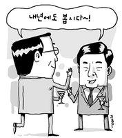 """[부울경 정가. com] 정의화 """"시장선거 안 나간다 말 안해"""""""
