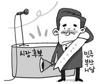 [부울경 정가. com] 부산 시장출마 포기 속출