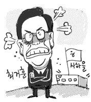 [부울경 정가. com] 조경태 의원, 민주당 집행부·참여당 싸잡아 비난
