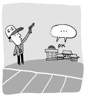 [6·2선거 뉴스룸] 靑·국회 PK참모 `정중동`