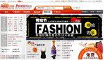 [바깥에서 본 한국경제] 中바이어·소비자, 온라인 쇼핑몰서 낚아라