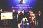 김동호의 세계 영화제 기행 <22> 러시아의 '거울' 국제영화제