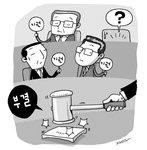 [부울경 정가. com] 세종시 수정안 운명의 표결…부산의원 3명 소신때문 기권