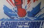 北, 천안함 무관 주장하면서 주민들엔 `폭침 포스터`로 선전