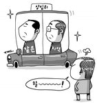 [부울경 정가. com] 부산시의회 인기 상임위 구성 뒷말