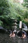심우현의 규슈 문화리포트 <4> 일본의 온천문화