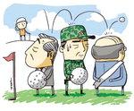 [김창욱 교수의 이런 골프 저런 골프] 정치인과 기업인 그리고 골프