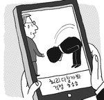 [부산 정가 닷컴] 영도 고가도로에 곤혹스러운 김형오
