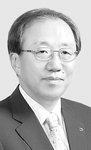 [CEO 칼럼] 소통과 협력의 상생노믹스 /이장호