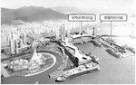 북항재개발 국제여객터미널에 신재생에너지 도입…녹색항만 구축