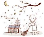 오경 스님의 쉽게 읽는 불교경전 <22> 해심밀경