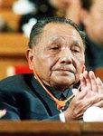 [어제와 오늘] 덩샤오핑 사망 (1997.2.19)