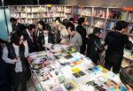 박현주의 책과 세상 <41> `행복한 시민책방`을 보며