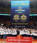 KCC 2년 만에 챔피언… 사상 첫 'V5' 달성