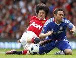 큰 경기 강한 박지성… 첼시 격파 일등공신