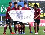 [2011 프로축구 K-리그] 부산, `뒤숭숭` 광주와 비겨
