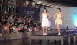 청계천에서 열린 패션쇼