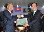 캄보디아 증권거래소 출범…공동설립 KRX 한시름 놓았다