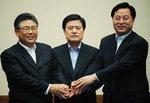 동남권 대통합 협의체 만들자