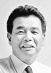 [CEO 칼럼] 랜드마크 발굴로 세계도시 도약을 /조성제