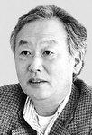 [인문학 칼럼] 부산타워 /강영조