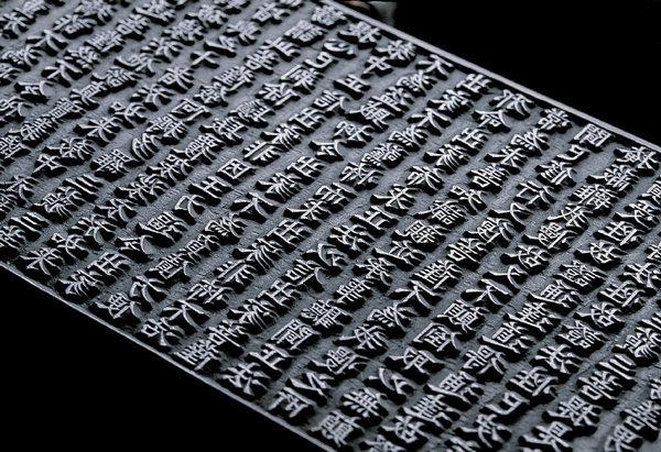 Tripitaka  Article about Tripitaka by The Free Dictionary