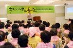 민주 대선 후보들, 부산서 표심잡기 경쟁