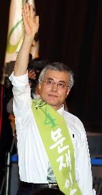 민주통합당, 문재인 대선 후보 선출