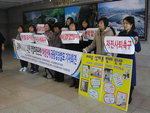 지역 여성단체 '막말 시의원' 사퇴 촉구