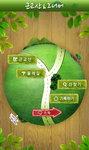 '손안의 산행 동반자' 근교산 앱 새롭게 변신
