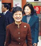 박근혜 시대 <3> 정치개혁