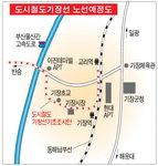 부산 도시철도 기장선 '가속도'…국토부 심사 통과