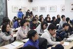 청소년 인문학 읽기 <5> 논어, 사람의 길을 열다