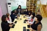 공동체의 재발견 <5> 부산 용호마을 사랑방 '소풍'