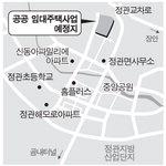 도시公 정관에 임대주택 짓는다