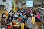 공동체의 재발견 <6> 김해 팔판마을 '행복한 울타리'