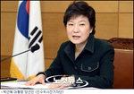 朴, 오늘 장관 후보자 추가 발표... 청와대 인선은 언제?