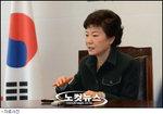 박근혜 첫 내각도 MB정부 뺨치는 '강부자'