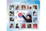 우표에 담은 박근혜 대통령 당선인