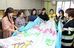 공동체의 재발견 <19> 부산여성회 연제지부 어울마당