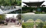 북한 개성 유적, 유네스코 세계유산 등재 유력