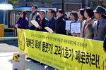 김용호 기자의 환경 이야기 <27> 원전 수명연장 테스트 투명해야