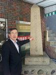 양정 이재민주택 준공기념비 59년 만에 재조명
