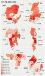 부산 빈곤 리포트 Ⅱ-건강 불평등 <상> 가난하면 아프다