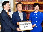 '귀태' 논란 여당 국회일정 보이콧…민주 홍익표 대변인 사퇴