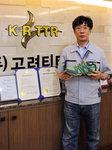 다시 뛰자! 부산 신발기업 탐방 <1> 고려티티알