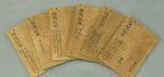 부활! 한일 신 실크로드 <11> 조선과 일본의 힘겨루기, 오사카에서 벌어진 씨름판