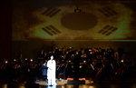 정전 60주년 기념 평화음악회