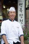 부산의 요리사들 <5> 면옥향천 김정영 요리사